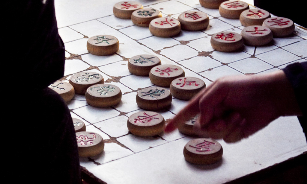 Checkers, Temple of Heaven
