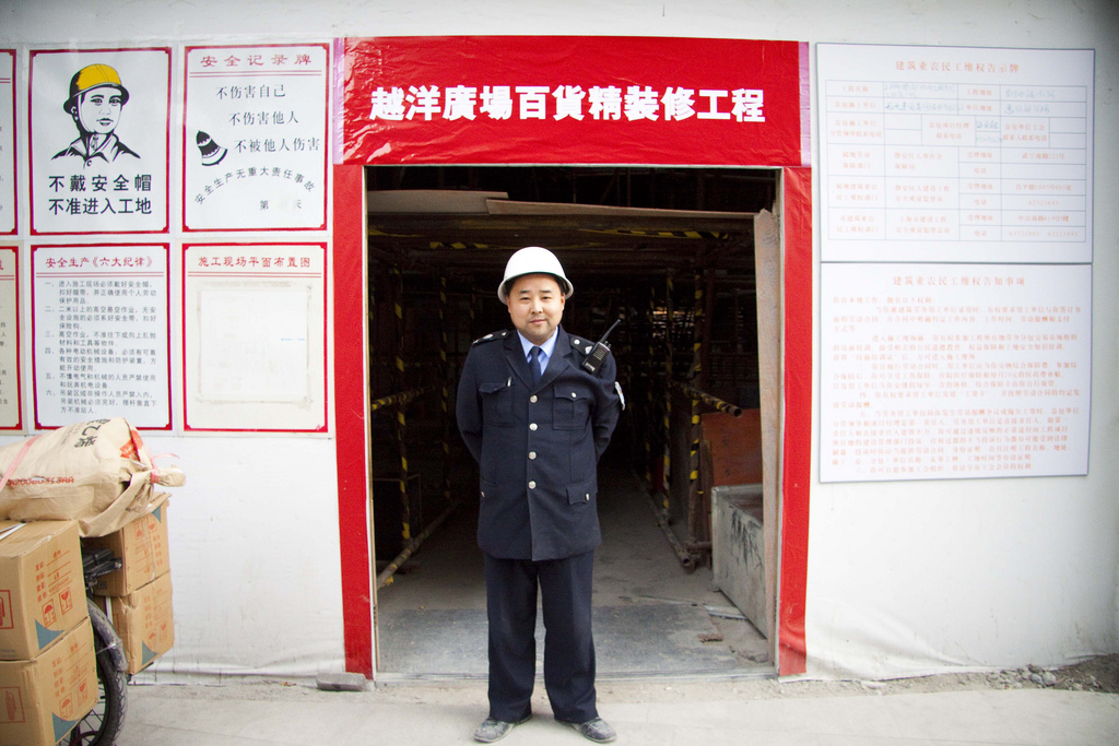 Security Guard, Shanghai