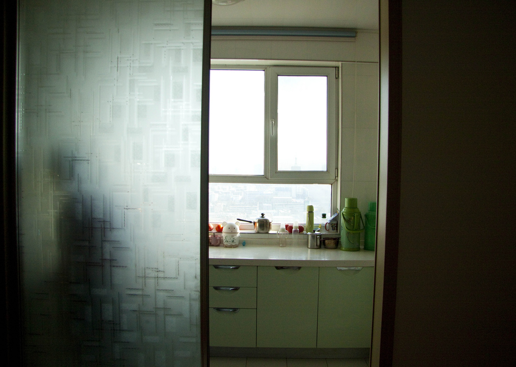 Shanxi Kitchen