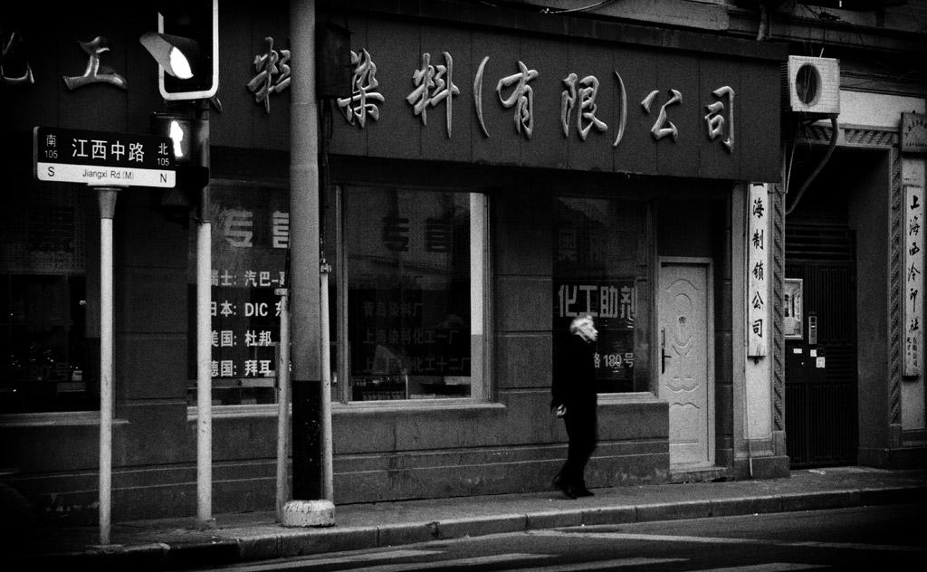 (c)JerseyStyle_Photography_OldShanghaiNoir_0474