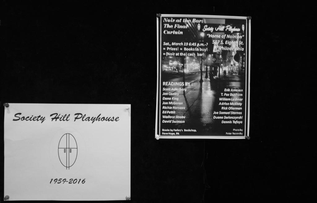 (c)JerseyStyle Photography_031916_Playhouse bill_DSCF1956