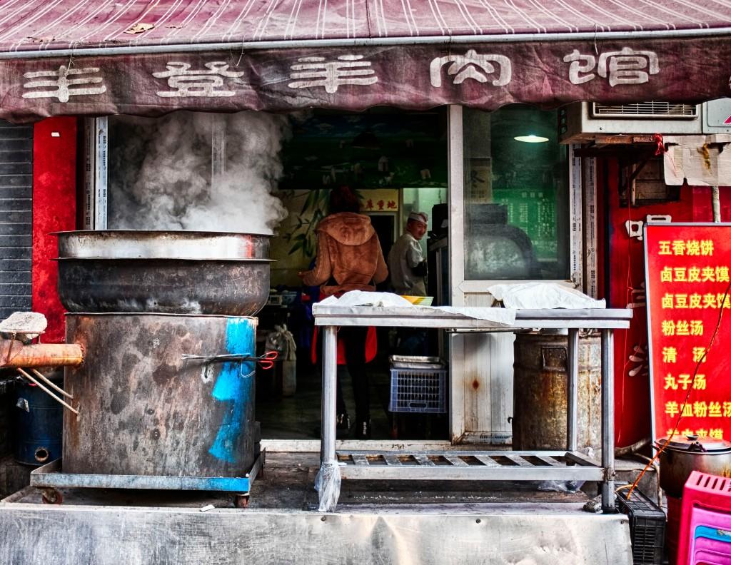 fast-food_xian_112816_dscf0791