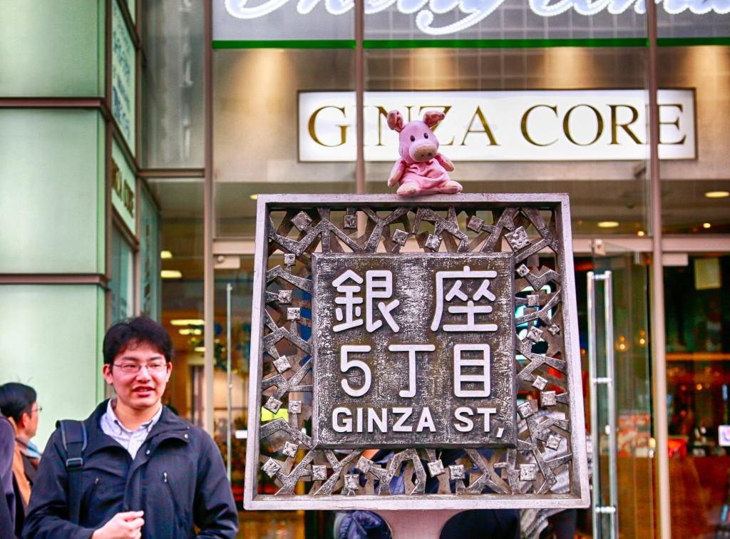 flo_ginza_tokyo-japan_120316_mg_0552
