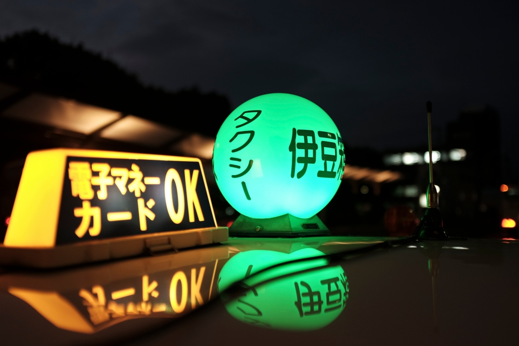 japan-taxi_113016_dscf0849