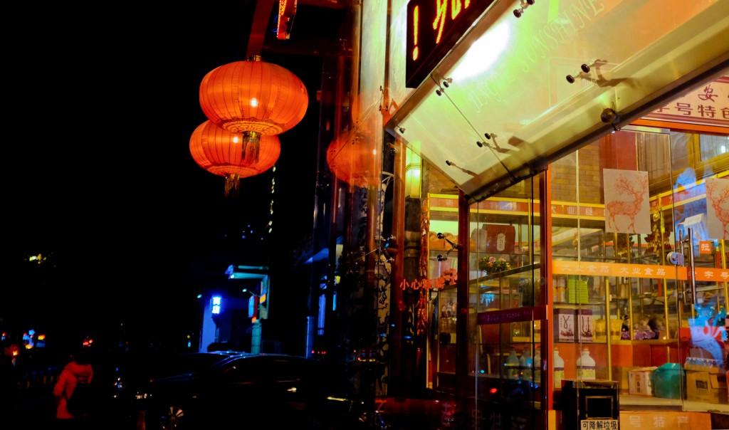 red-lantern2_112930_dscf0799