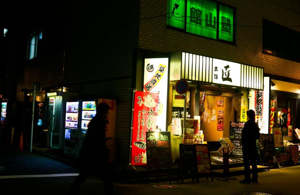 restaurant-check_tokyo-japan_120316_mg_0651