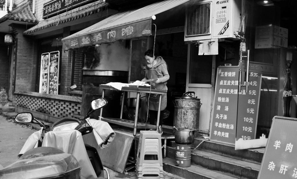 street-store_xian_112916_dscf0789