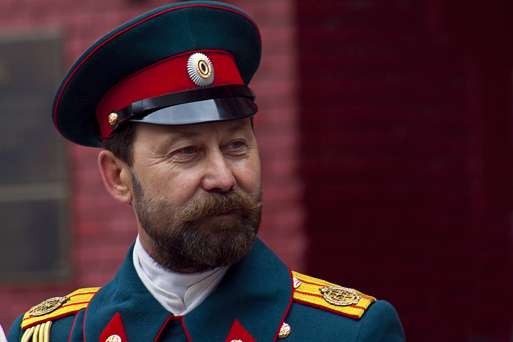 Red Square guard